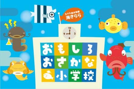 2013春の特別展 ポスター