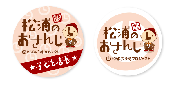 osanji_badge