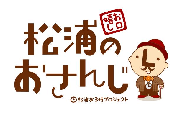 osanji_logo