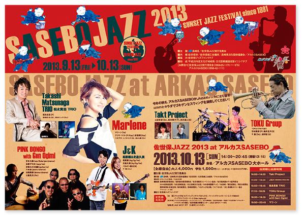 sasebojazz2013_03