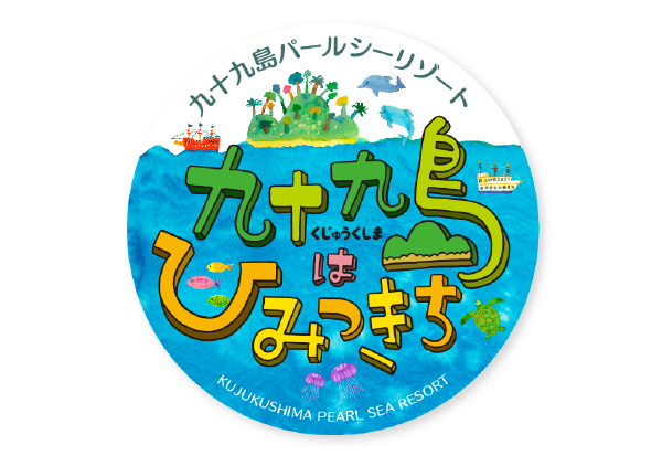 himitukichi_badge