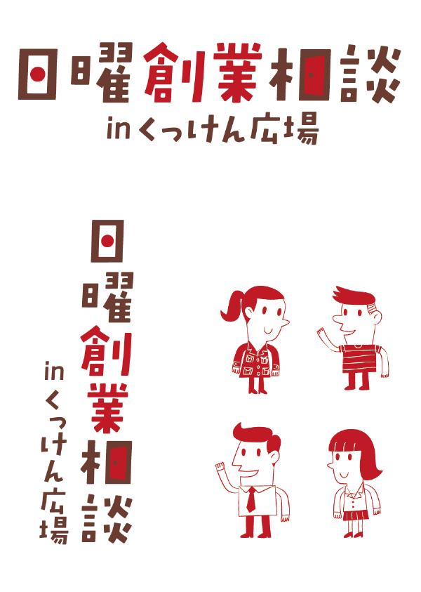 nichiso_logo